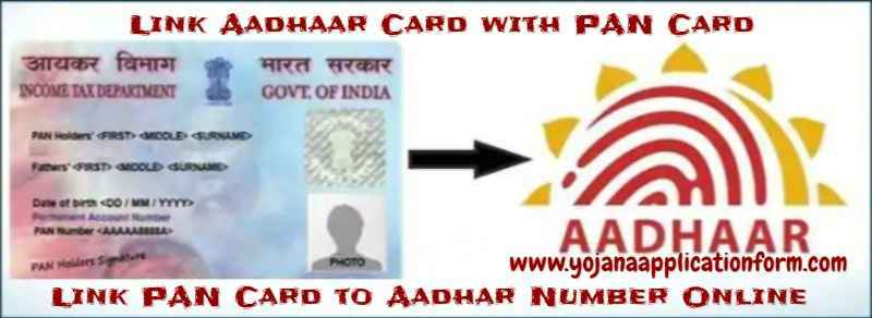 Link-PAN-Card-To-Aadhaar-Card-Online-In-Hindi