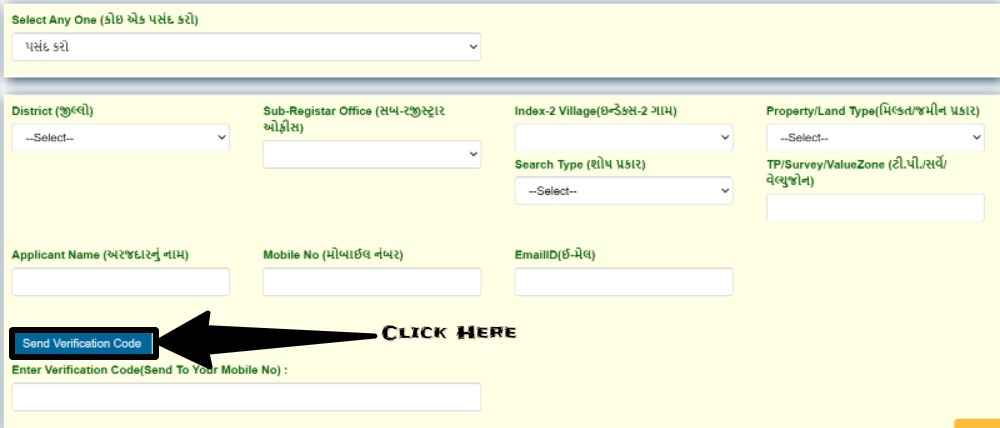 Property Search By Name Anyror Gujarat 2020