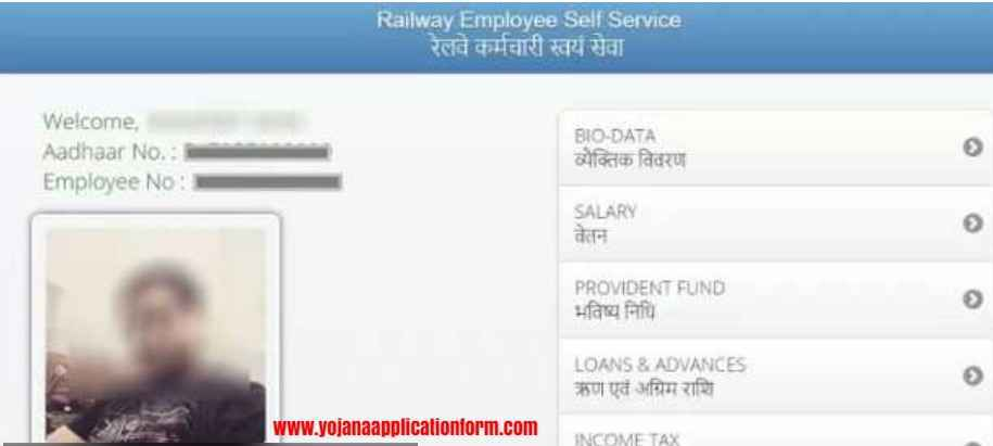 Check-AIMS-Railway-Employee-Salary-Payslip-Details
