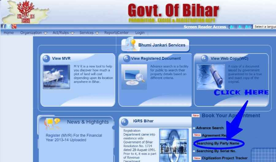 Bihar land records Search by Party Name
