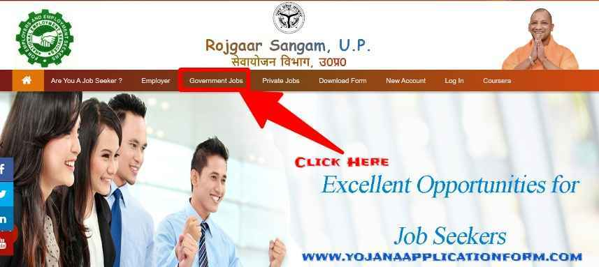 Search UP Government Job