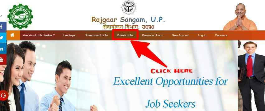 Search UP Private Job